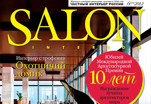 Salon n 6 2012 faoma for Salon n 6 orleans